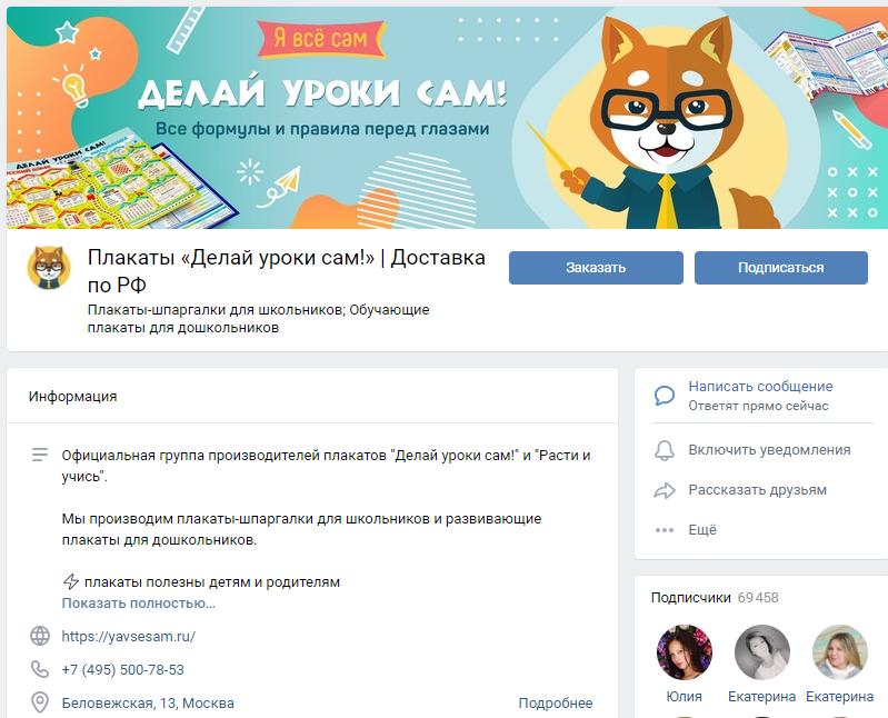 картинка, вконтакте