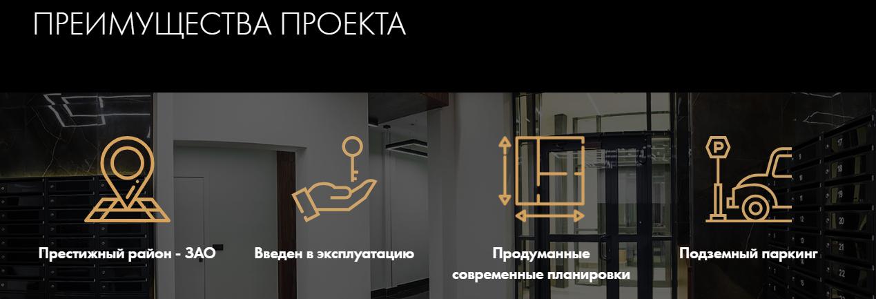 скриншот, УТП концепт house