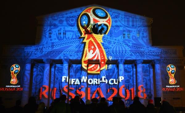 картинка, логотип FIFA 2018