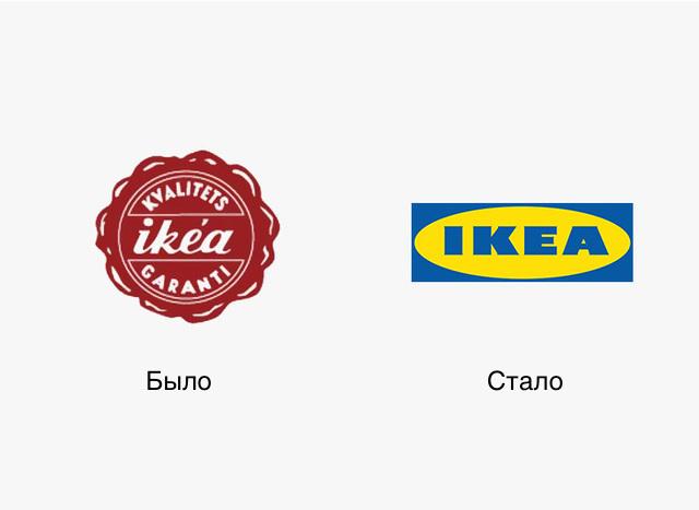 картинка, Логотип Ikea