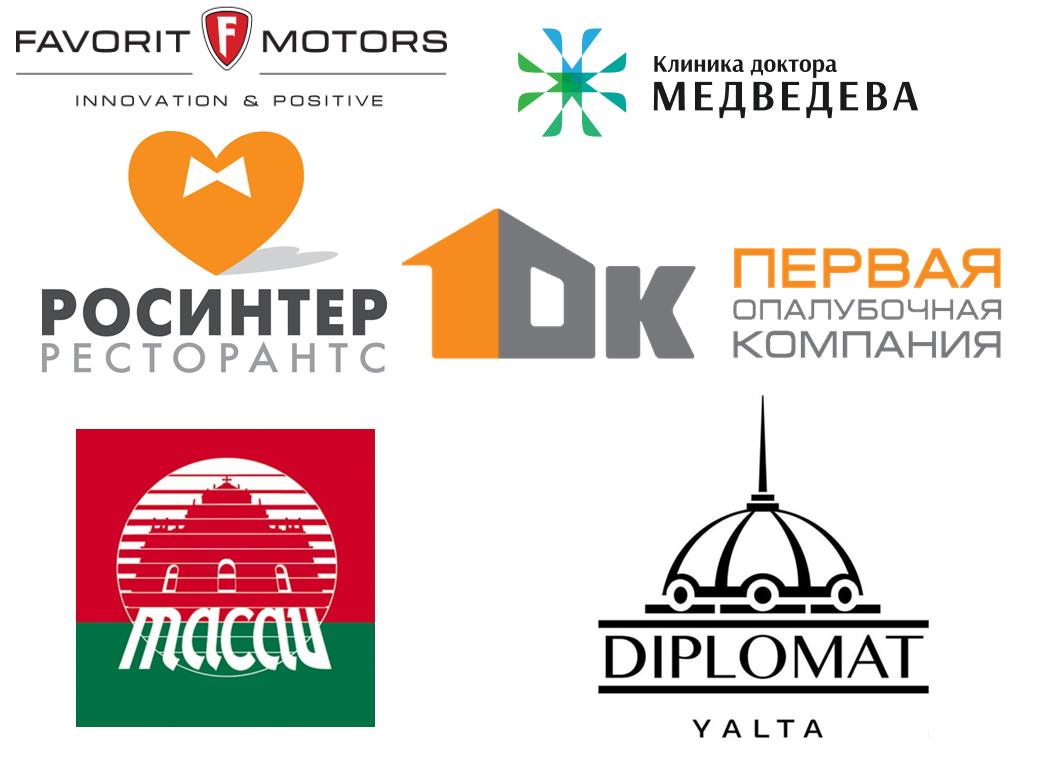 скриншот, логотипы