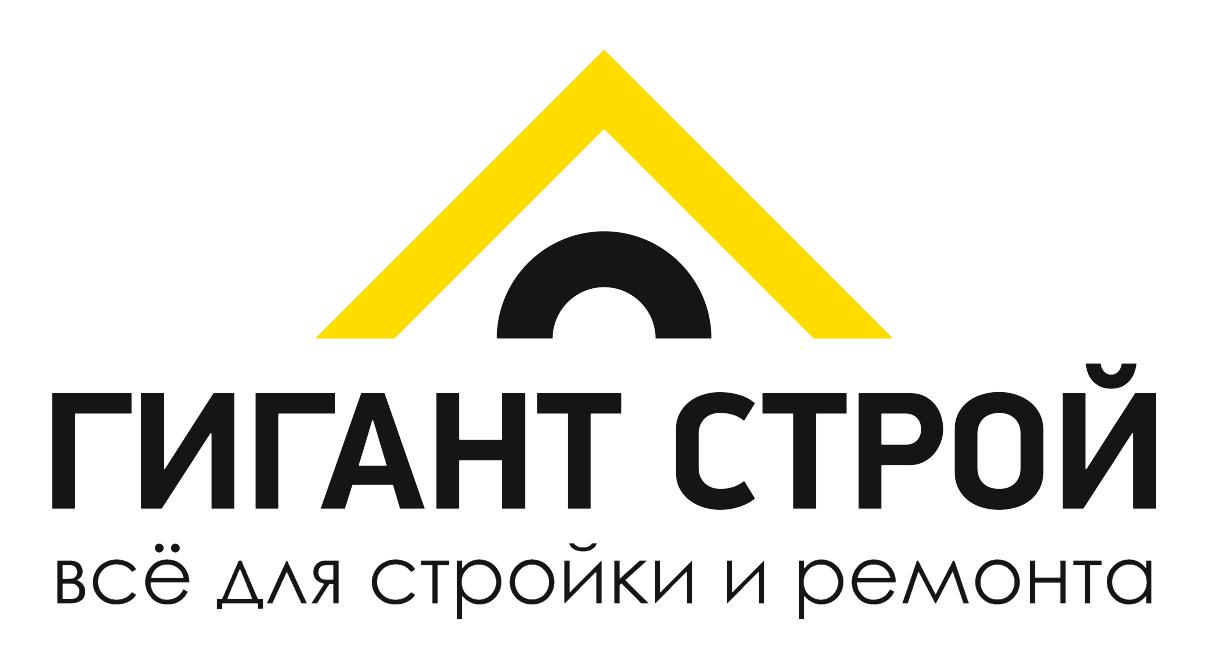 скриншот, лого гигант строй
