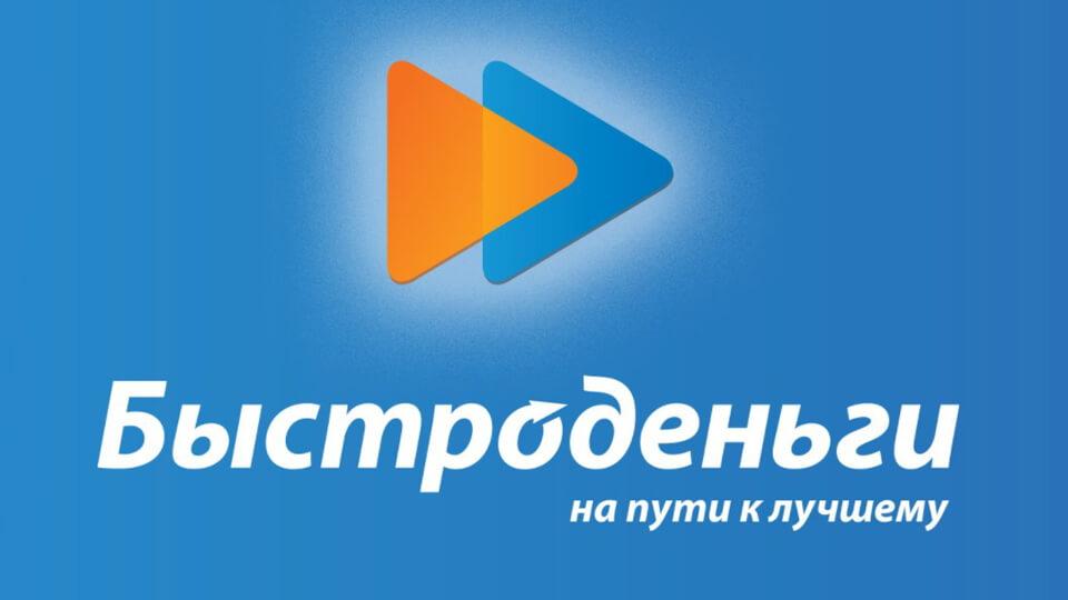 скриншот, быстроденьги лого